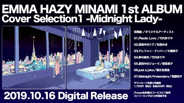 Cover Selection1-Midnight Lady