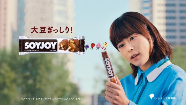 「SOYJOY」新 WEB CM『SOYJOYS 登場』篇