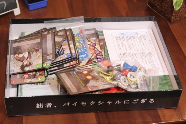 『戦闘破壊学園ダンゲロス・ボードゲーム』