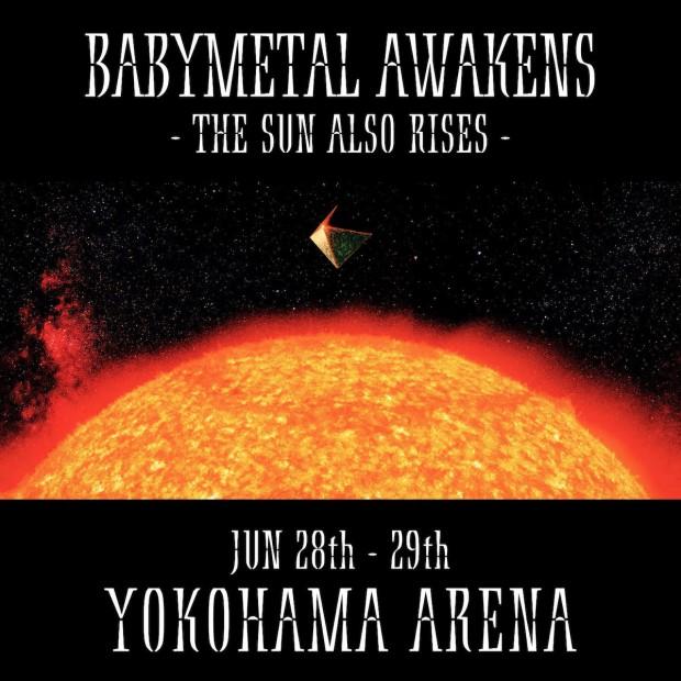 BABYMETAL日本公演横浜アリーナ