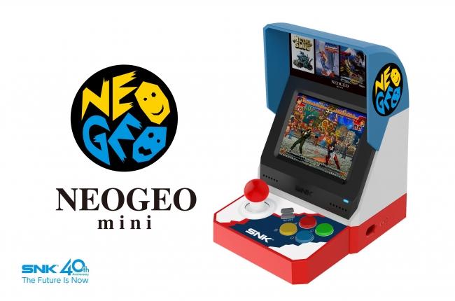 『NEOGEO mini』に40タイトル 液晶付きで実質アーケード筐体