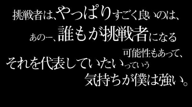 本田圭佑_YouTubeチャンネル_3