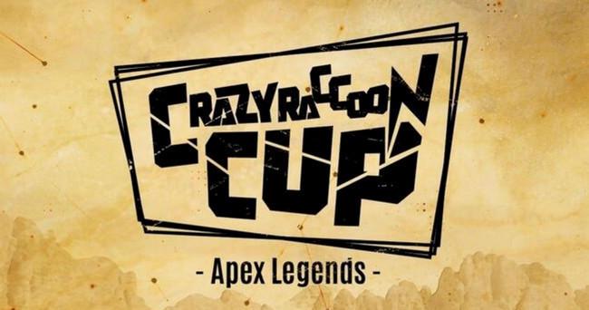 Apex配信者大会「第4回 CRカップ」注目チーム大紹介 VTuberから漫画家までカオスなメンバー
