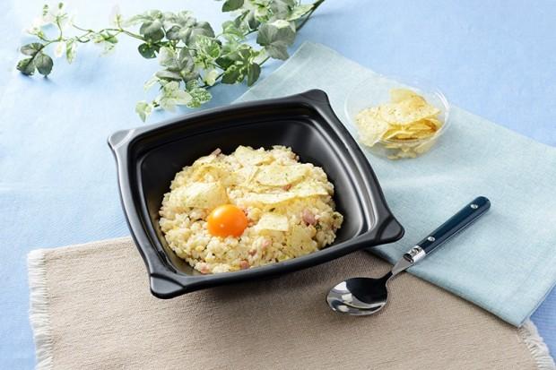 天気の子 陽菜のおもてなしチャーハン