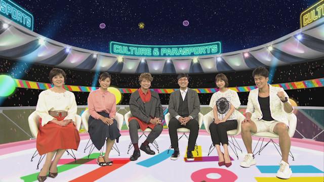 香取慎吾、NHK「カル×パラ」出演 武井壮、篠田麻里子らとパラスポーツ応援