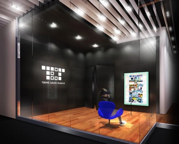 「東京カルチャーリサーチ」 イメージパース
