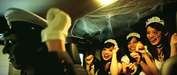 「RIDE ON HALLOWEEN by NISSAN | モンスターによるモンスターのための無料タクシー!?」スクリーンショット