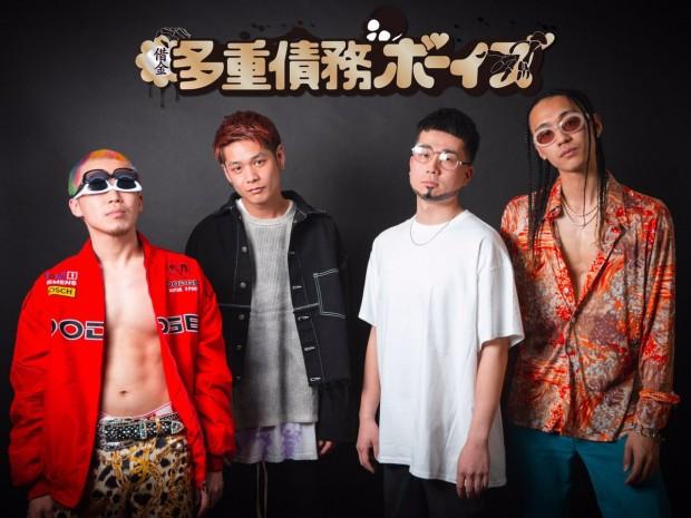 Tajyusaim Boyz