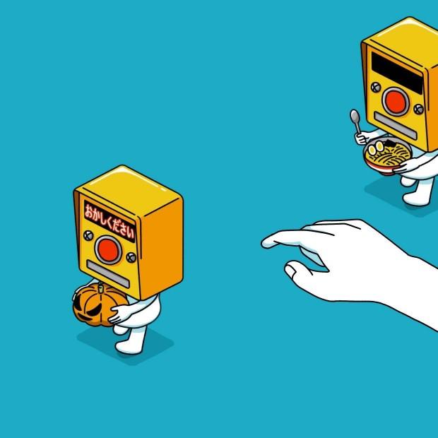 押しボタンくん