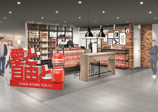 「TENGA STORE TOKYO」