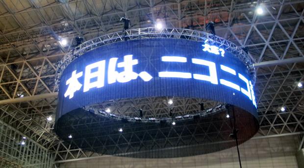 超弩級インターネットフェス「ニコニコ超会議2」で一体何が行われていたのか?