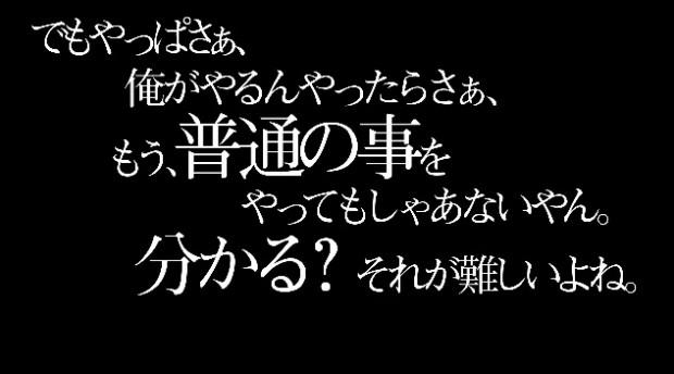 本田圭佑_YouTubeチャンネル_2