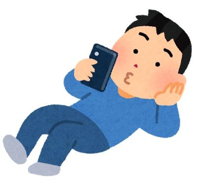 【いらすとや】寝転がりながら携帯電話を使う人のイラスト(男性)