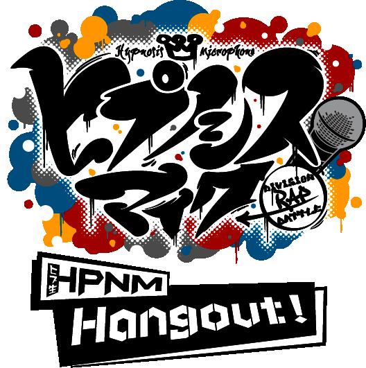 『ヒプノシスマイク』レギュラー番組リニューアル 10月からYouTubeで新番組
