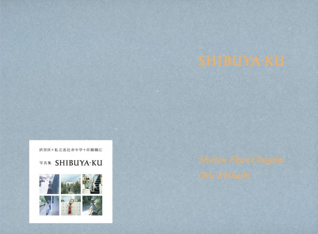 『SHIBUYA-KU』