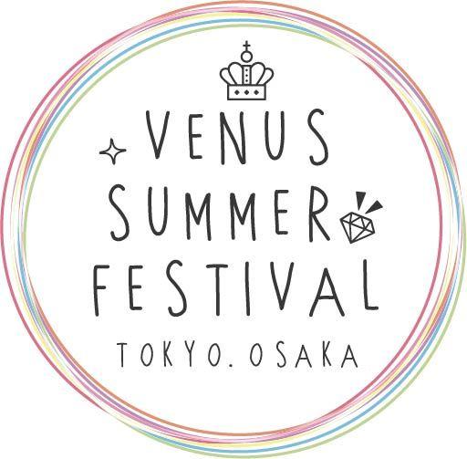 「VENUS SUMMER FES」