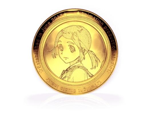 トワイライトコイン