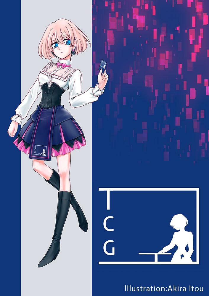 カードショップ発、オリジナルTCGを開発 「遊戯王R」作者が監修