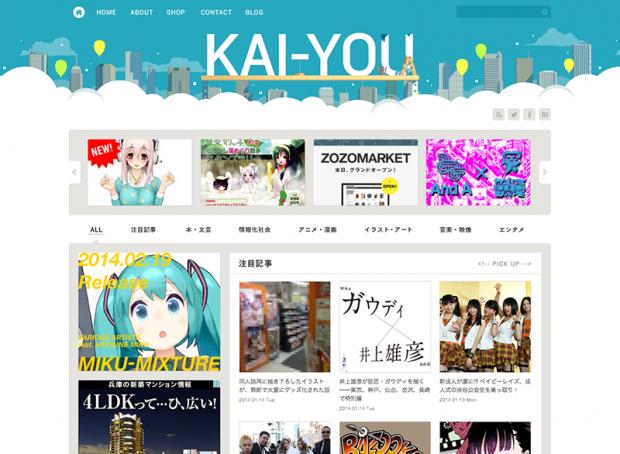 kai-you
