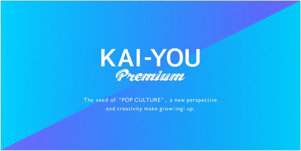 kai-you_premium_logo