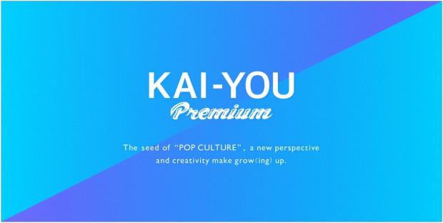 kai-you_premium_logo