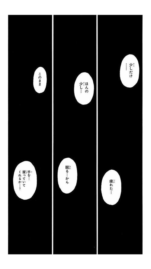 komugi2