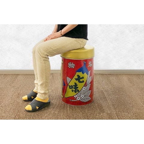 あの七味缶が椅子に変身 友達の家にあったらツッコむしかない!