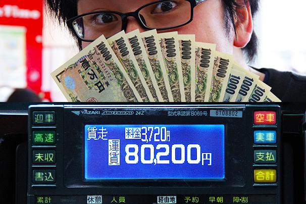 """現代の""""まんしゅうおばけ""""が語る「8万円かけて渋谷から軽井沢まで行くポップもある」"""