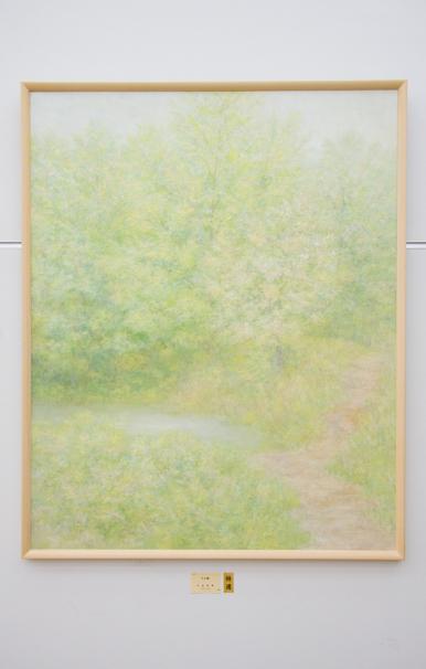 「日展」で展示中の久米伴香さんによる「そよ風」