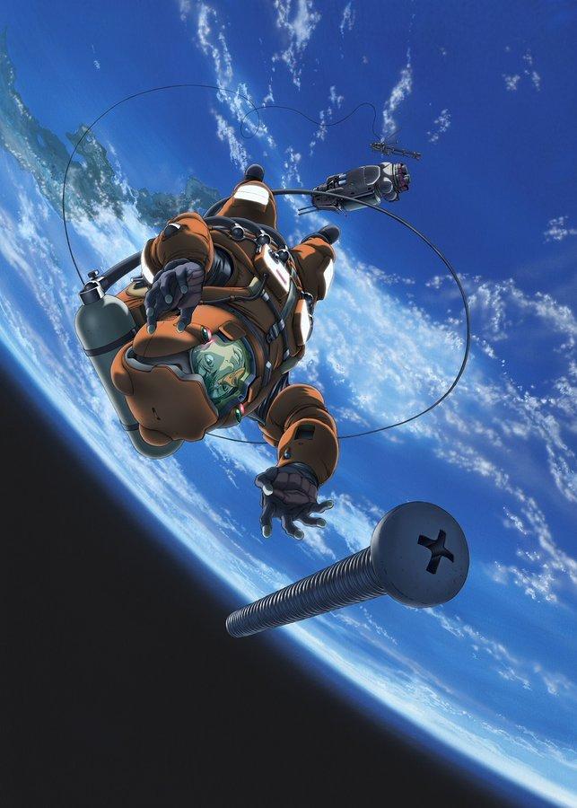 『プラネテス』が地上波放送 TVアニメ史最高傑作とも名高いSF作品