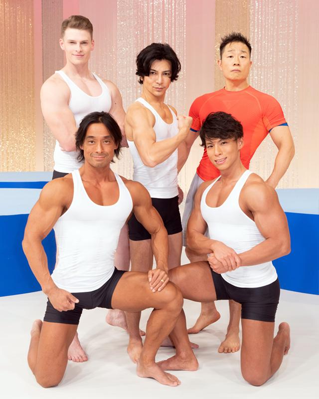 体操 で nhk みんな 筋肉
