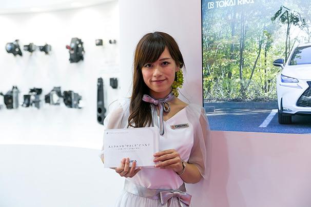 「東京モーターショー2015」美人コンパニオン画像まとめ43