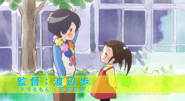 渡辺歩監督「大きい一年生と小さな二年生」