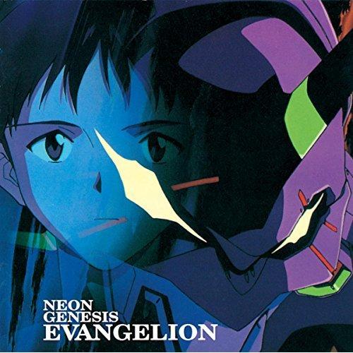 『エヴァンゲリオン・オリジナルサウンドトラック』