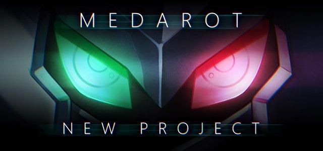 「メダロット」新作を発表 初のスマホ向けゲームアプリ