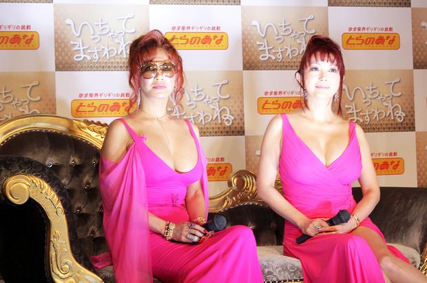左から叶恭子さん、叶美香さん