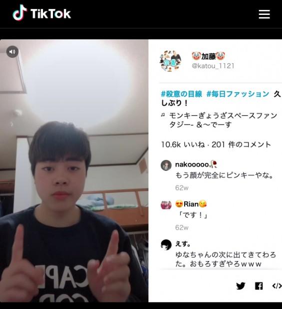 面白い動画が大人気!インフルエンサー3兄弟 加藤(17)