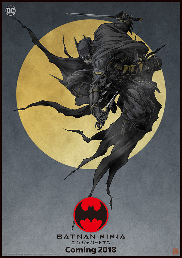 renews_batmanninja