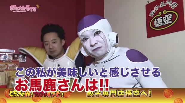まろに☆え~るTV