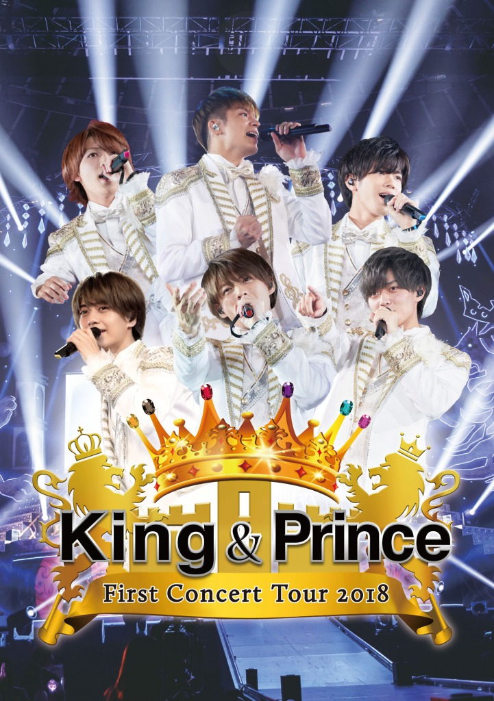 ジャニーズ最注目のKing & Prince、紅白出場でライブDVDが返り咲き1位
