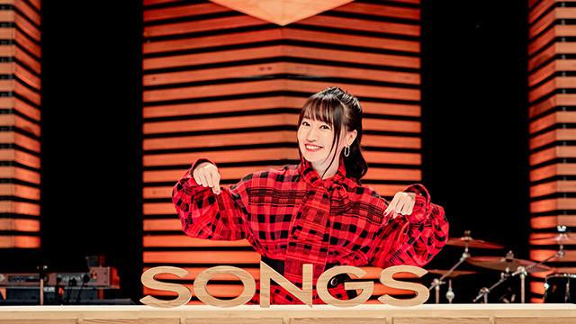 """水樹奈々、NHK「SONGS」初出演 声優""""初""""を更新する歌手としてのルーツ"""