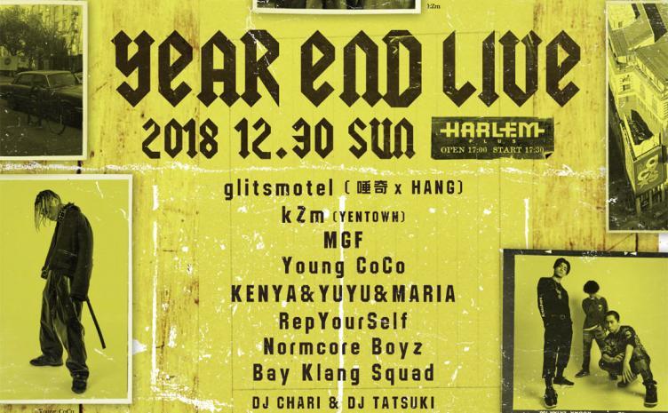 唾奇、kZm、MGFらが出演 「YEAR END LIVE」に平成生まれのラッパー集う