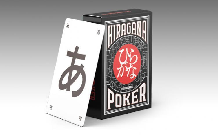「ひらがなポーカー」とは? 5枚のカードがつくるシュールな偶然のことば