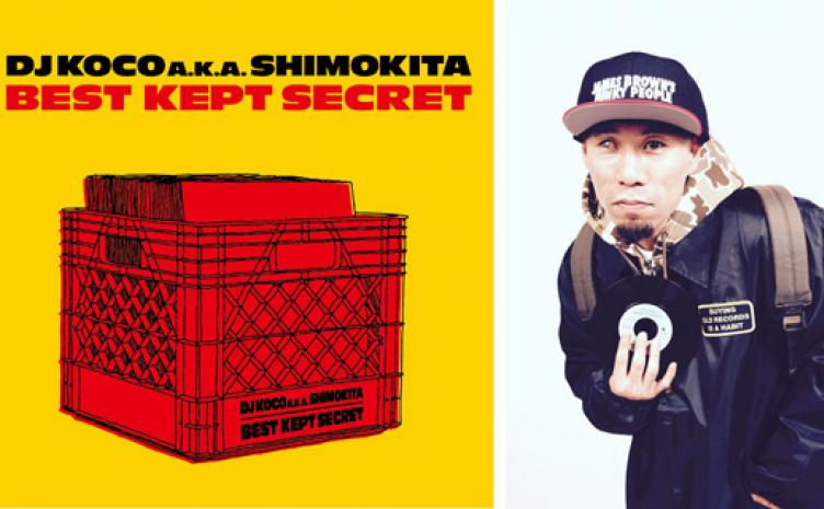 DJ KOCO a.k.a SHIMOKITA、東海岸HIP HOPを厳選したノンストップMIX発売