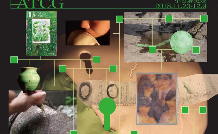 小宮麻吏奈 個展「-ATCG」 人類の「生殖」の歴史を根源的に捉え直す