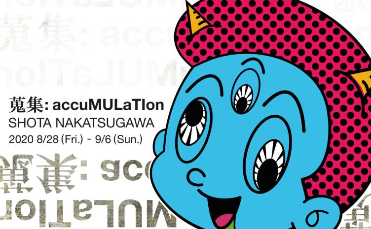 テラハ出演の気鋭芸術家 中津川翔太が個展「蒐集:accuMULaTIon」開催