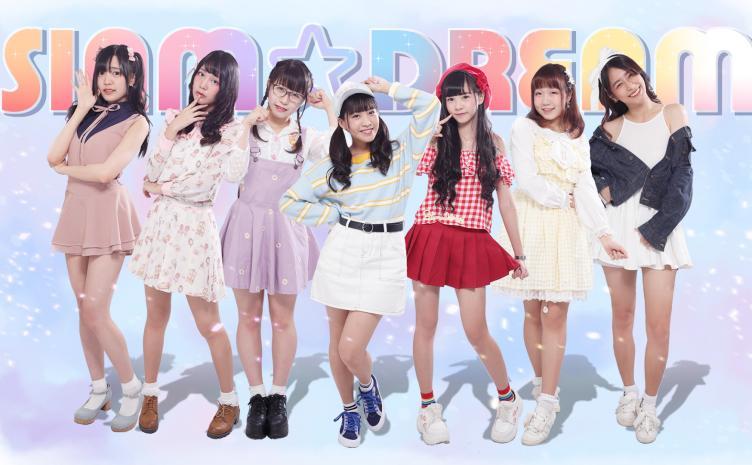 日タイ融合グループ「Siam☆Dream」インタビュー  アイドル文化の違いとは?