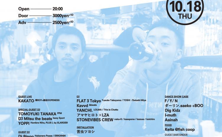 渋谷CIRCUS3周年にKAKATO ライブにアート、フードなど多彩なアーティストが集結