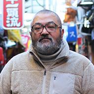 田亀源五郎