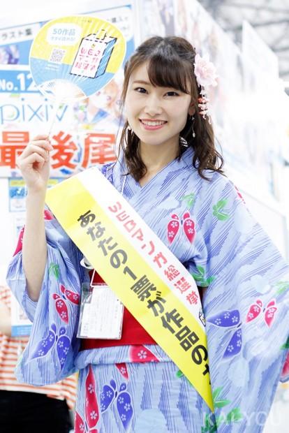 「コミックマーケット96」美人コスプレコンパニオン写真7